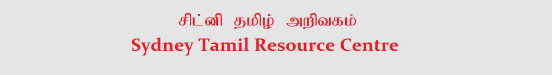 Sydney Tamil Resource Centre